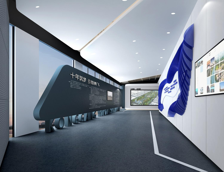 郑州航空港国际引智展示中心项目工程司法鉴定