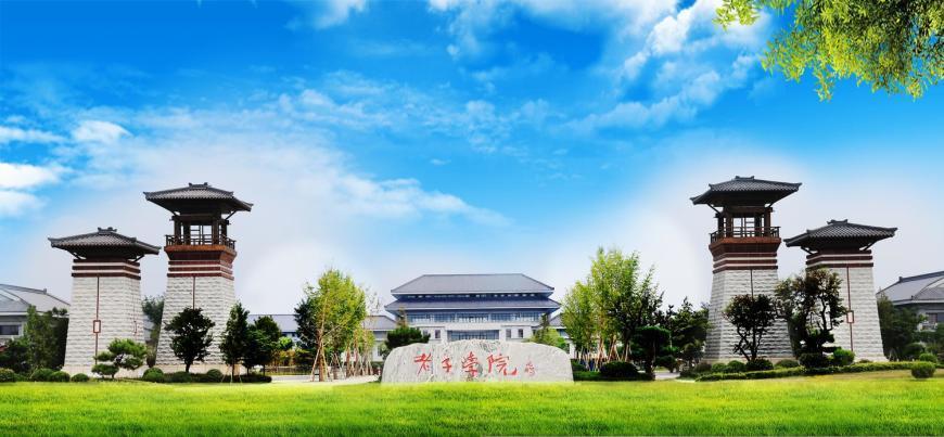 鹿邑老子学院外墙装饰及室外附属项目工程司法鉴定