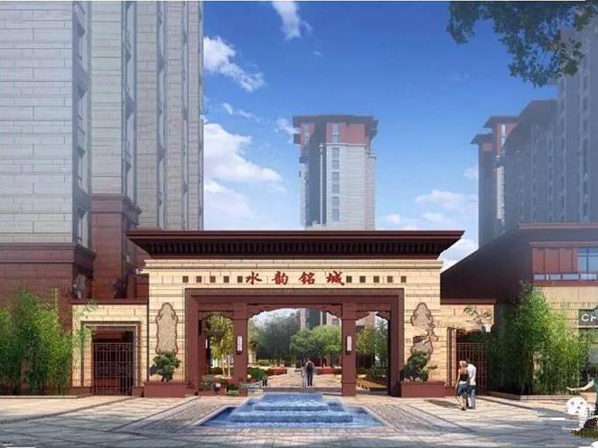 水韵名城三期建设项目工程司法鉴定